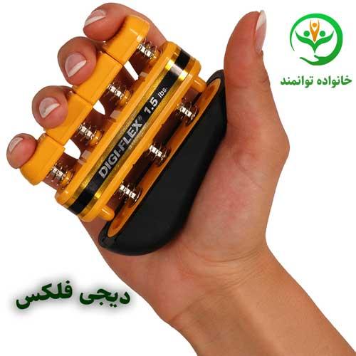 کاردرمانی انگشتان دست